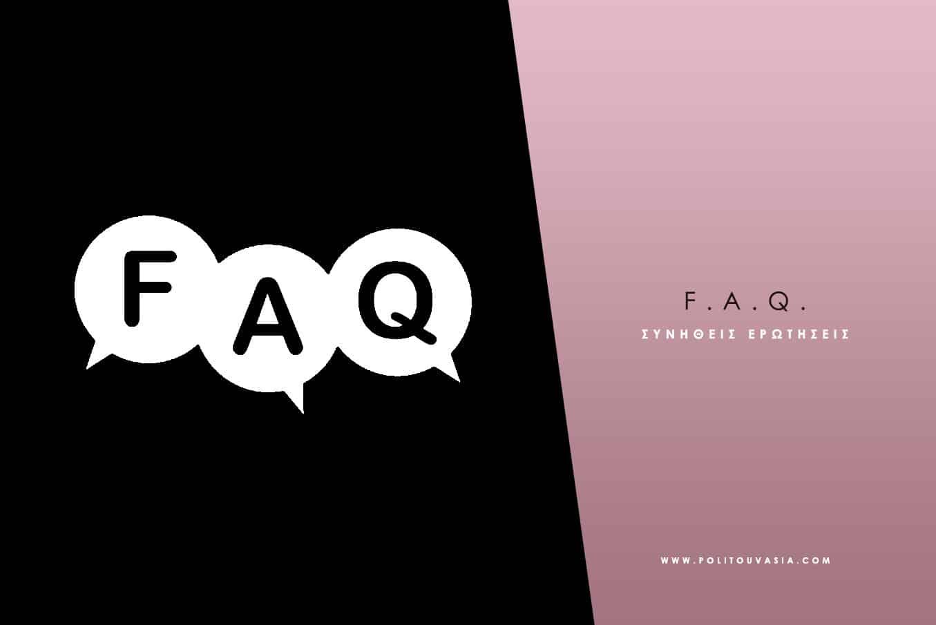 FAQ HAIR EXTENSIONS microrings